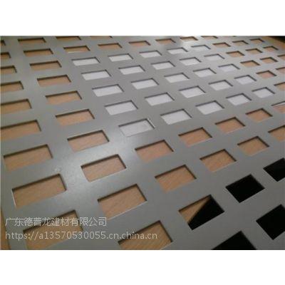 2018广东德普龙建材之鼓乐器陈放冲孔铝单板