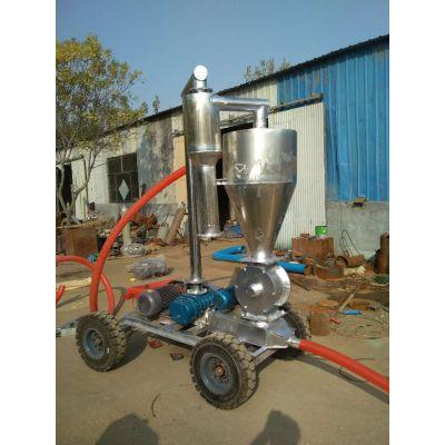 气力吸粮机质量保证新型 化工粉粒原料无尘气力输送机