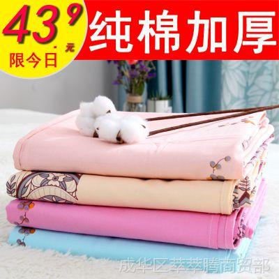 上海老式床单丝光棉双人国民粗布斜纹加厚老全棉纯棉怀旧被单单件