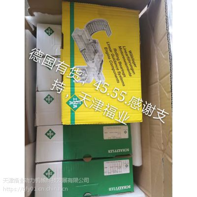 一站式采购 INA滑块 TKVD20-G3/KWVE20B-S-G1-V1 机器人 自动化专供