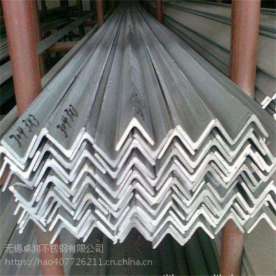 无锡供应304角铁质量保证