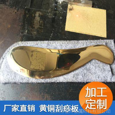 纯铜刮痧问痧堂同款紫铜刮痧板刀178*4*3.5MM厂家直销.免费刻字