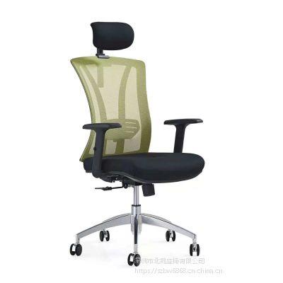 办公转椅-会议椅-学生椅-打字椅-深圳市北魏座椅有限公司