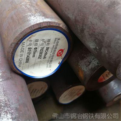广东gcr15圆棒低价格高质量 冶钢gcr15轴承钢全新价格报价