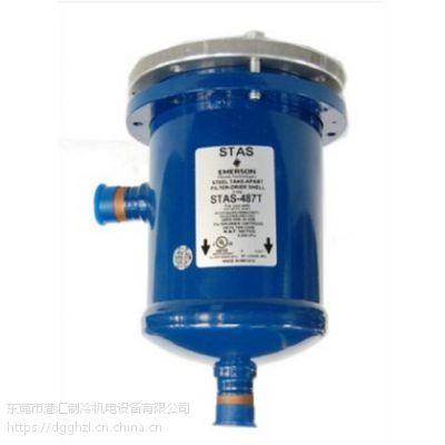 斯波兰吸气管过滤器SF-289-T、SF-489-T、SF-4811-T