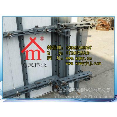 建筑工程剪力墙建筑模板钢支撑涨模控制与处理q235