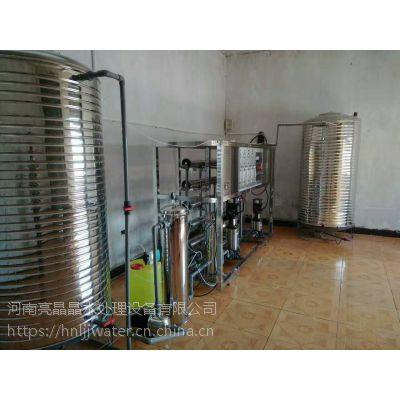 1吨双级反渗透设备 反渗透纯水设备 河南郑州厂家批发
