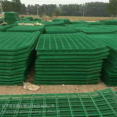 铁路护栏网厂家 围栏网价格 仓库隔离栅栏