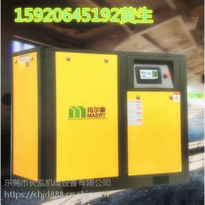 贵州贵阳玛尔泰永磁变频螺杆空压机价格优惠