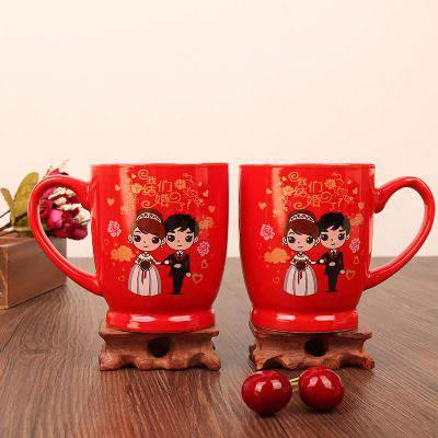 结婚婚庆用品结婚礼物 陶瓷中式礼品 喜庆情侣马克咖啡杯可定制