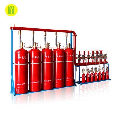 永业牌管网七氟丙烷灭火系统 预制式气体灭火系统