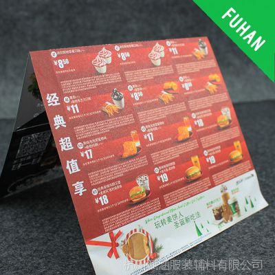 纸类标签印刷A4铜版纸彩色宣传单定制 广告宣传单印刷彩色