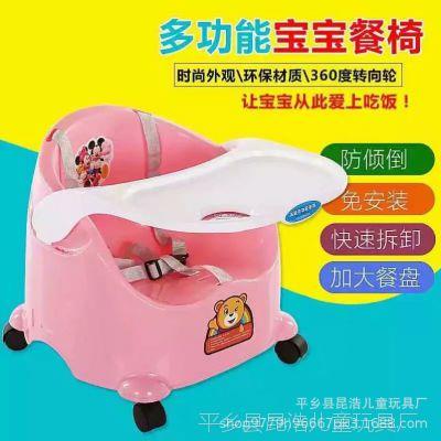 新款儿童餐椅多功能防倾倒免安装快速拆卸加大餐盘带轮子餐座椅
