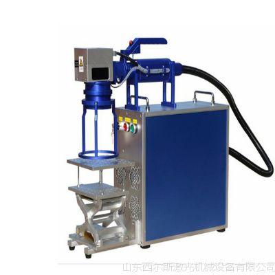 汽车零配件激光打标机 模具钢印打码机 便携20w激光打标机