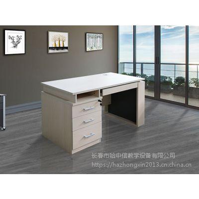长春办公桌办公家具厂家批量出售定制生产