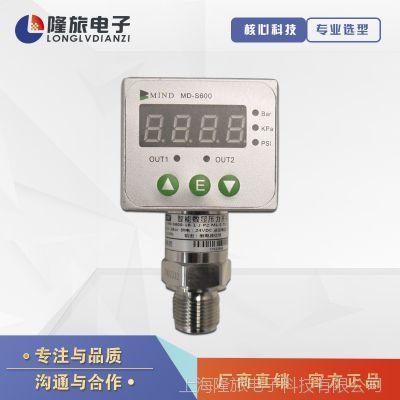 MD-S600高精度数显压力开关智能数显压力表电子式液压压力开关