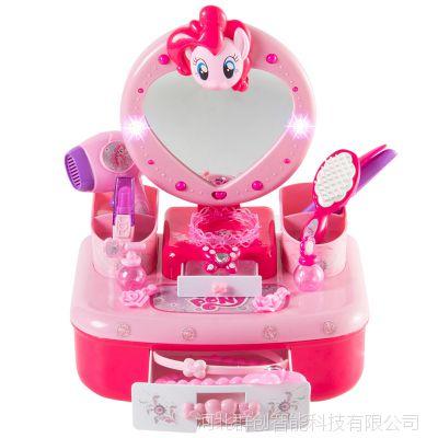 小马宝莉MP8282化妆台女孩过家家玩具梳妆套装带音乐儿童生日礼物