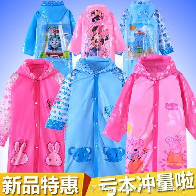 充气帽檐带书包位儿童雨衣男童女童小孩幼儿园宝宝小学生雨披加厚