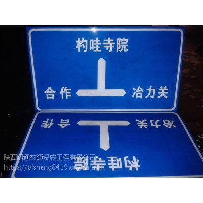 敦煌路牌指示牌警告牌指路牌敦煌学校景区隧道标志牌
