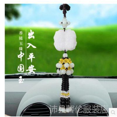 汽车挂件 玉饰品貔貅保平安车内葫芦挂饰开光 车上车载挂件