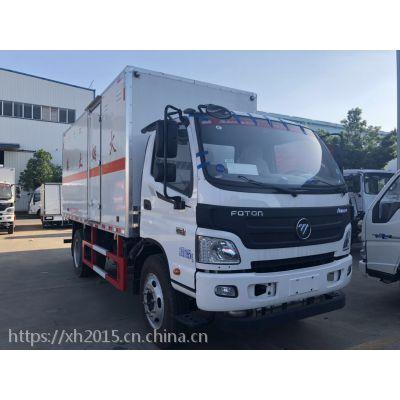 福田易燃气体运输车,液化气槽车,气瓶运输车