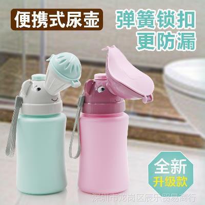 小孩车上尿尿器男孩尿壶接尿器女宝宝便携外出旅行儿童夜壶防漏
