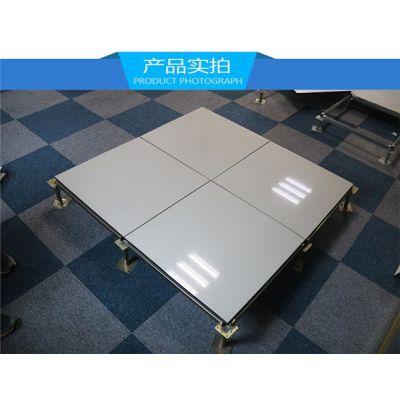 辽阳阿贝特陶瓷防静电地板/陶瓷静电地板在机房中的作用