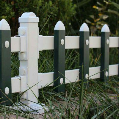 公路绿化带建设护栏 小区绿化隔离栏 草池围栏价格