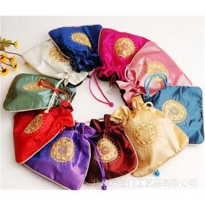 新品丝绸刺绣香囊随身香袋空袋子香包礼品袋喜糖袋收纳袋