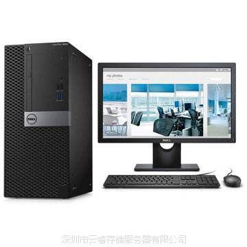 戴尔OptiPlex 3050微塔式机(i5-7500CPU)