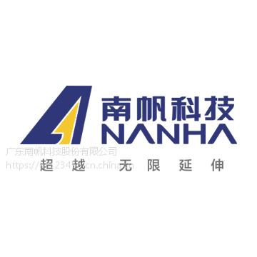 广州智能晾衣机,智能晾衣架,南帆科技_全自动控制、一键搞定