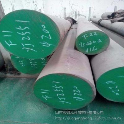 供应36NiCrMo16 37CrNi3 37SiMn2MoV圆钢钢厂锻打圆钢产品有保证