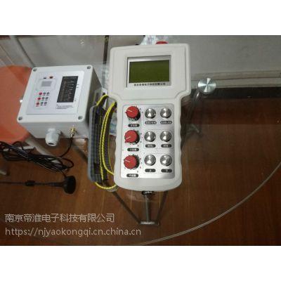 南京帝淮北欧工业级芯片抗同频干扰打包机无线遥控器使用解读