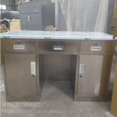 制辉不锈钢145不锈钢办公桌@价格美丽欢迎来购