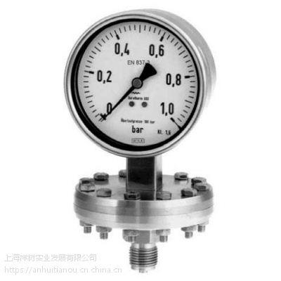 WIKA压力传感器13422529A-100...1.6MPa