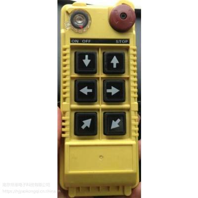 非标工业遥控器设计定制企业南京帝淮调速履带机遥控器产品解读