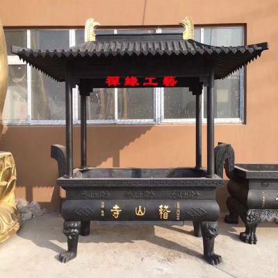 供应铸铜长方形仿古带盖香炉 佛寺庵堂庙宇铸铁香炉