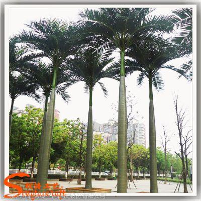 广东仿真椰子树厂家 玻璃钢假植物 仿真大王椰子树 定制 20年松涛老厂家