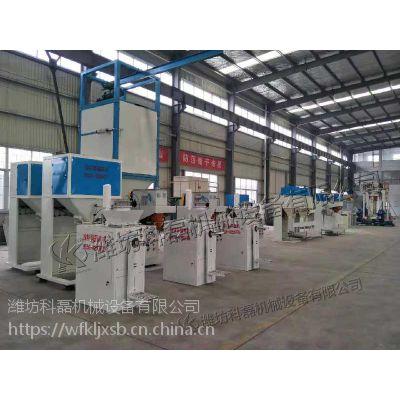 硫酸钡包装机自动多功能包装机