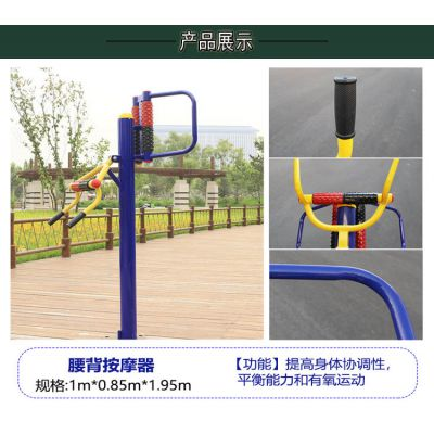 湖南健身器材排名前十商家,株洲小区健身路径免费设计安装厂家