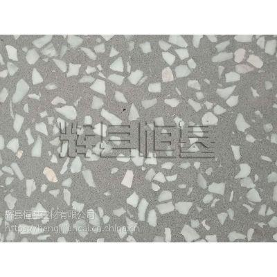 新型水磨石厂家-水磨石地板批发-恒基建材质优价廉
