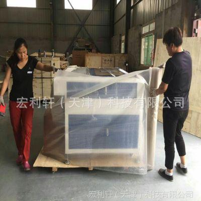 天津 宏利轩激光雕刻机1490木制家用品激光雕刻 切割机