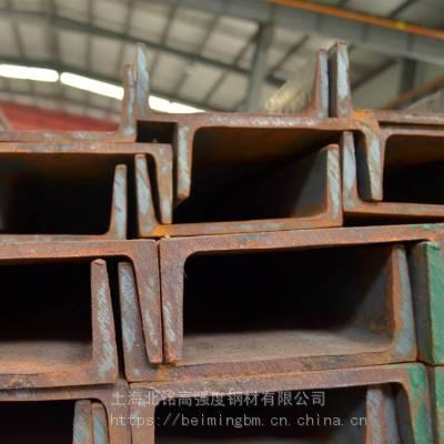欧标S355ML对应国标Q345E 主要性能是-40度低温, 属于低合金型材 马钢槽钢