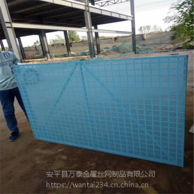 新型爬架外围安全网 建筑工程外围网片 蓝色喷塑冲孔网