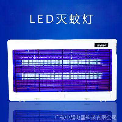 驱蚊灭蝇神器 T8电感式LED灭蚊灯粘捕灭蚊灯家用餐厅用电击式杀蝇