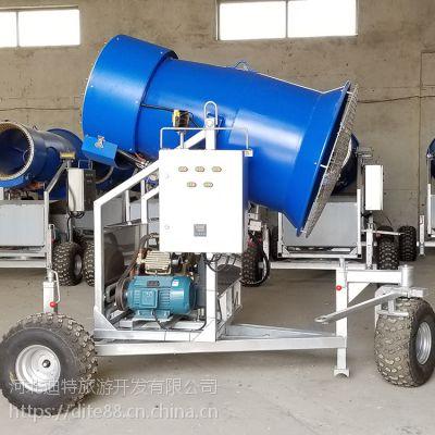 专业制雪机制雪设备迪特造雪机