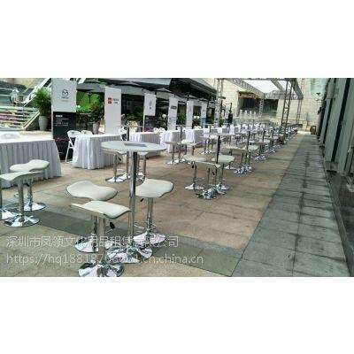 深圳活动酒店椅出租 长条桌沙发凳圆吧桌皮方凳吧桌吧椅餐桌帐篷出租