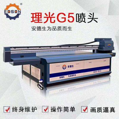 uv打印机开机前和关机前注意事项有哪些?