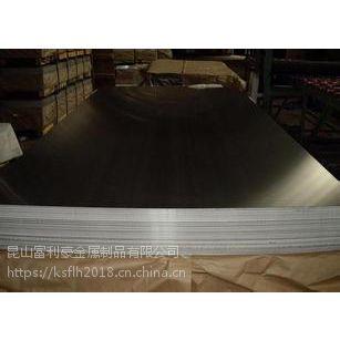 销售5254铝板、5254铝镁合金