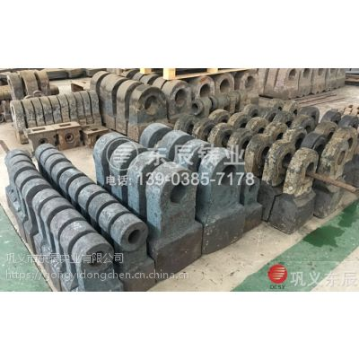矿山石料生产设备锤破锤头的选择十分重要